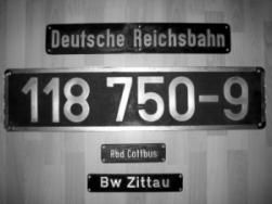 17958866